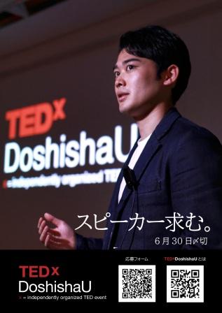 TEDxPoster_speaker_ver2.0.jpg